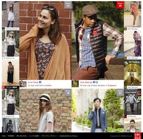 メンズのファッションセンスが見るだけで抜群によくなるサイトベスト19