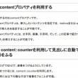 スクリーンショット-2013-10-12-1.07