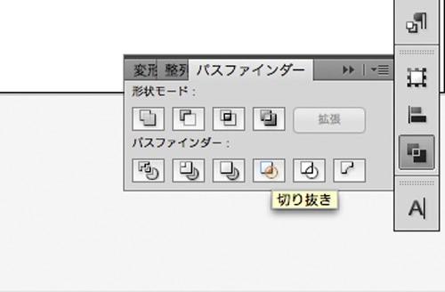 スクリーンショット-2013-10-13-0.16