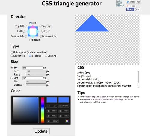便利すぎるCSS関連ツール&ジェネレーター43