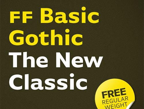 fresh_free_fonts_93