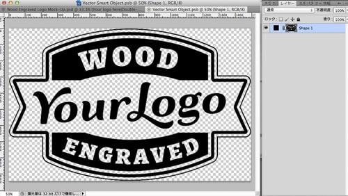 woodEngravedLogo-MockUp02