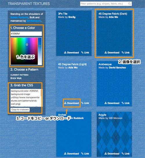 Transparent-Textures4
