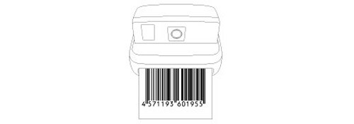 creative-bar-code-printer