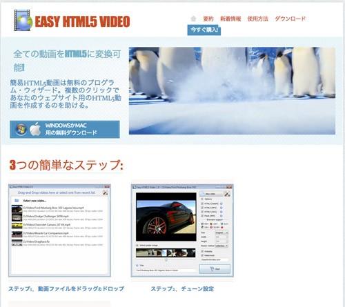 easy-html5-video