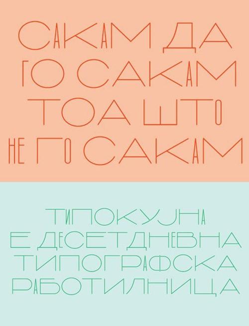free-fonts-2014-BipolarDisplay