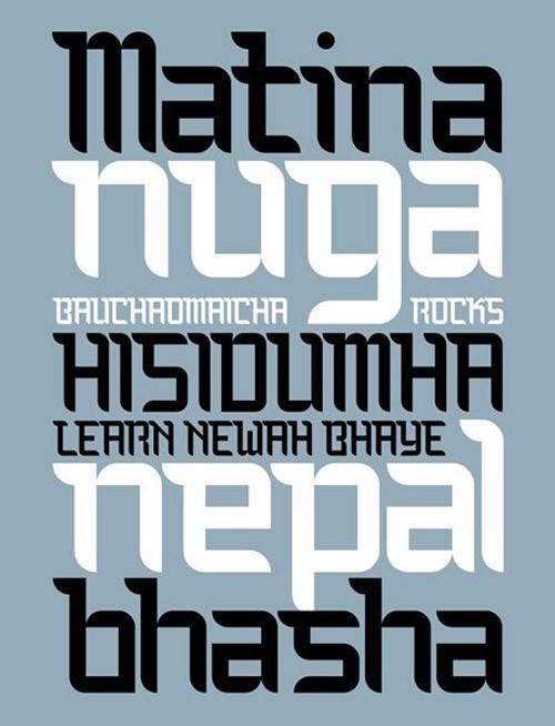 free-fonts-2014-bauchaomaicha