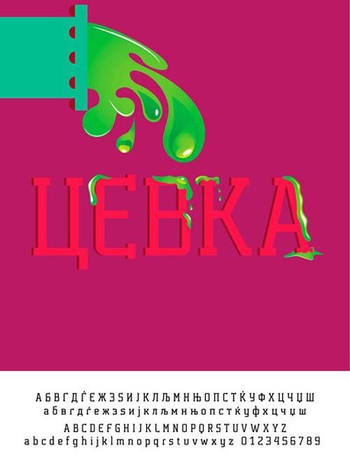free-fonts-2014-cevka
