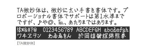 スクリーンショット-2014-04-22-16.25