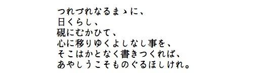 dejima-mincho-3