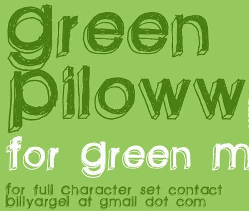 green-pillow