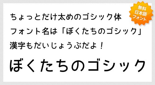 image_boku