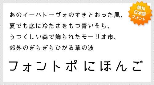 image_nihongo