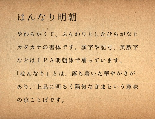image_yasashii