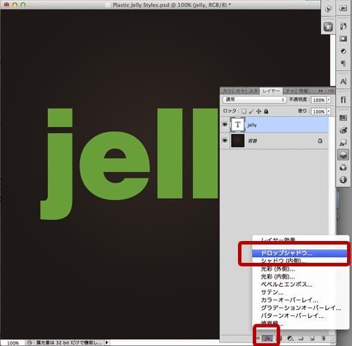 Plastic-Jelly-Styles05