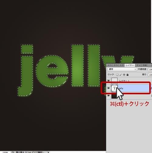 Plastic-Jelly-Styles09-1