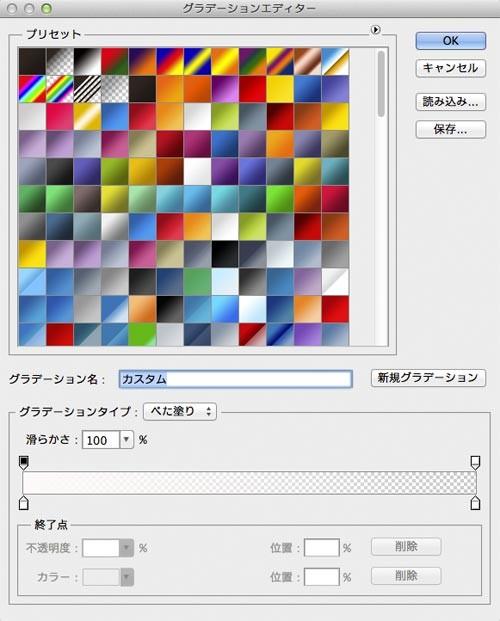 Plastic-Jelly-Styles12