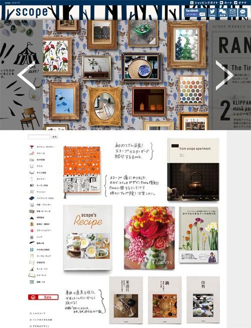 ギフトや贈り物、プレゼントにピッタリ!小粋な雑貨やアイテムが必ず見つかる日本の美しいネットショップ