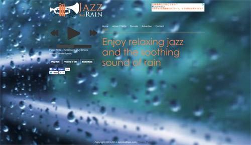 集中力・作業効率アップの友!無料で聴ける音楽/ミュージックストリーミングサービスBest7