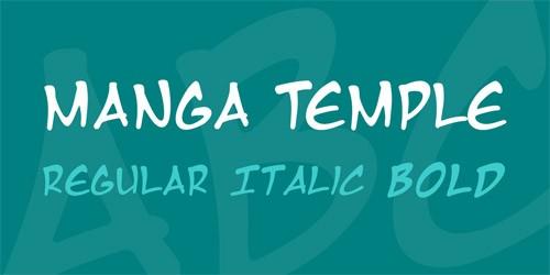 manga-temple-font-3-big