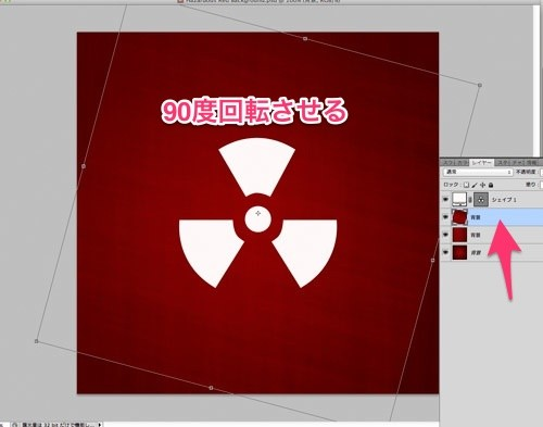 Photoshopで上質かつ緊張感のある背景テクスチャにする方法:海外チュートリアル翻訳03