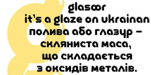 ビンテージ風デザインに最適なフリーフォント!レトロな無料フォントベスト