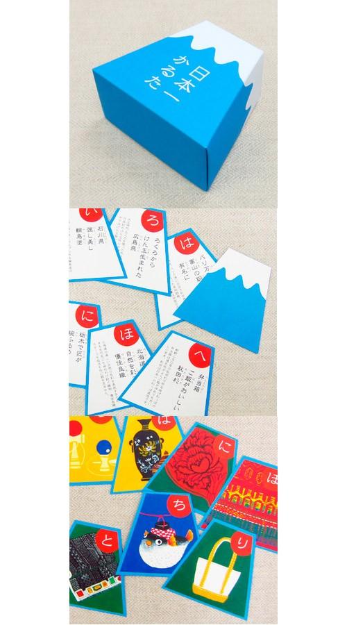 パッケージデザインvol.15 参考になる優れたパッケージ/プロダクトデザイン20をご紹介(金曜日企画)