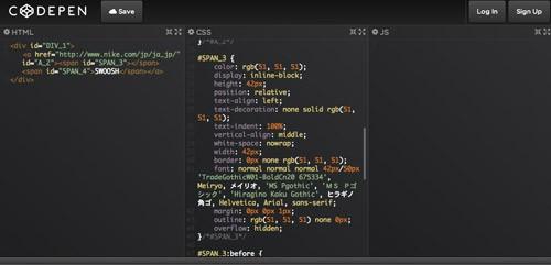 HTML/CSSをより見やすく!Google Chromeデベロッパーツールの機能拡張「SnappySnippet」が便利