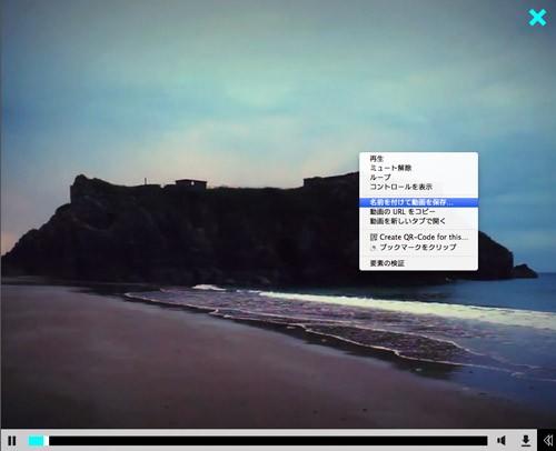 ハイクオリティーな動画(HD Video)が商用無料!フリーで使える動画サイト「Mazwai」