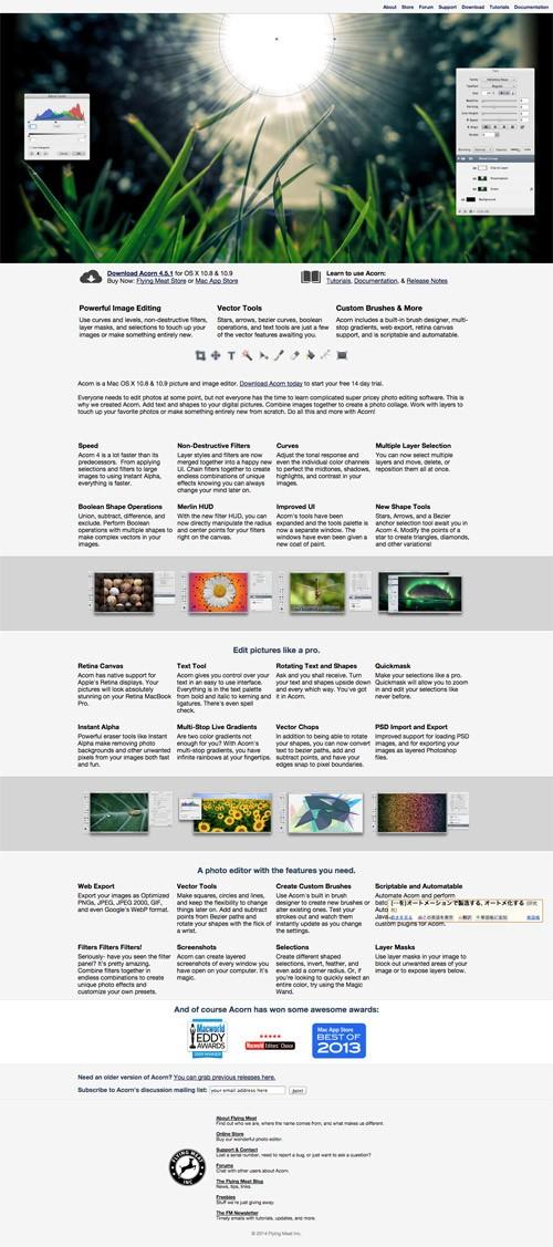 Adobe製品の代わりになるベストなソフト5