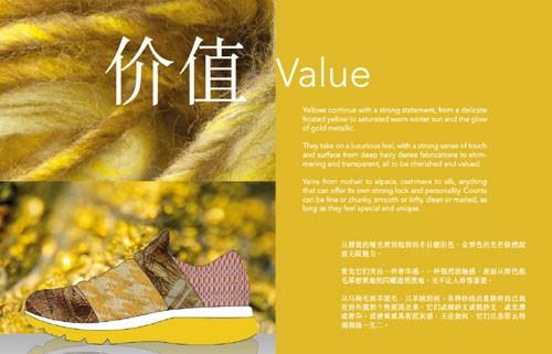 2015年秋冬の流行色・トレンドカラーをCMYK/RGB/HEXでご紹介!国際見本市SpinExpo発表の流行色・トレンドカラー
