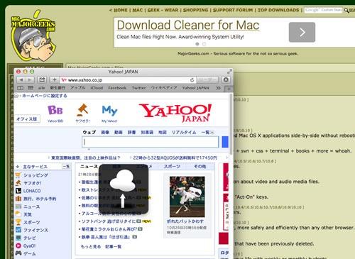 ブラウザなどを常に最前面配置してくれるMac用ユーティリティ「Afloat」が快適すぎる