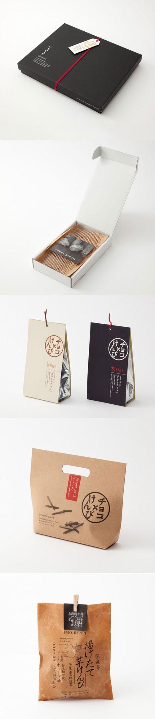 パッケージ/プロダクトデザインvol.28 参考になる優れたパッケージ/プロダクトデザインをご紹介