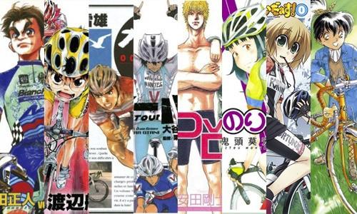 自転車/ロードバイクが好きになるオススメ漫画8