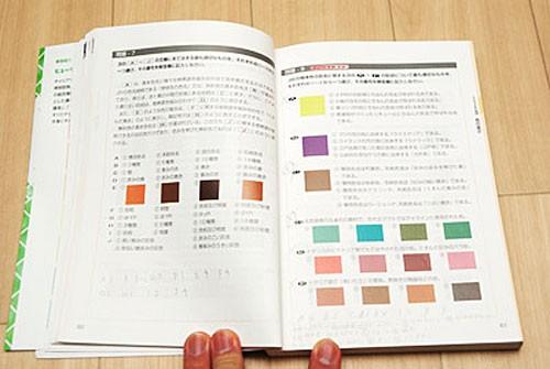 色彩検定2級に短期期間で合格できるオススメ問題集・参考書2冊