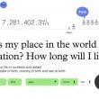 世界の人口爆発中!人口増加と自分の余命が一目でわか「Population.io」