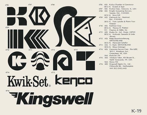 逆にカッコイイ!1970年代編纂のロゴ作品集を丸ごと見られる「Vintage Logos」