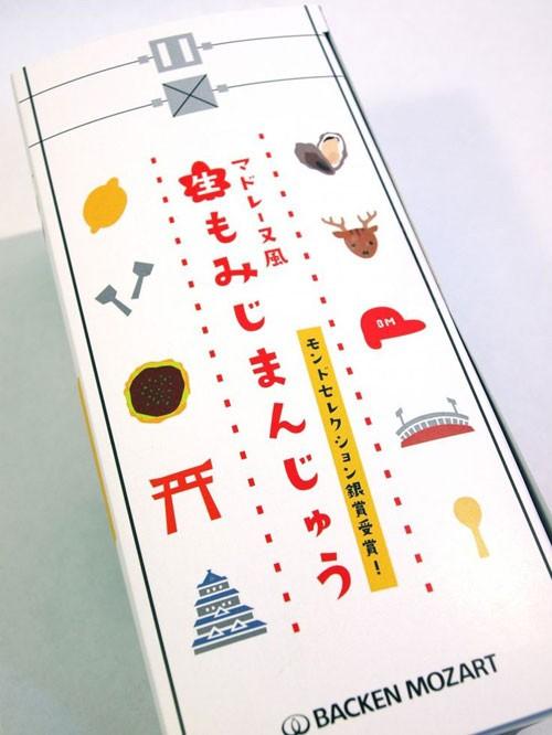マドレーヌ風-生もみじ饅頭
