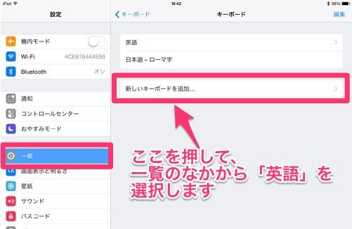 Fnボタン+4ボタンで、日本語/英数の文字切替をできる