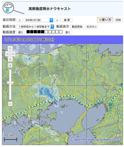 雨の正確な予報をピンポイントで知りたいなら「高解像度降水ナウキャスト」