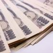 健康保険料を安くするには?フリーランスなら国保から京都芸術家国保乗り換えで約2万4,000円安くなったぞ