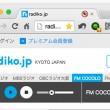 Chromeのタブをクリックするだけで音声を消す方法