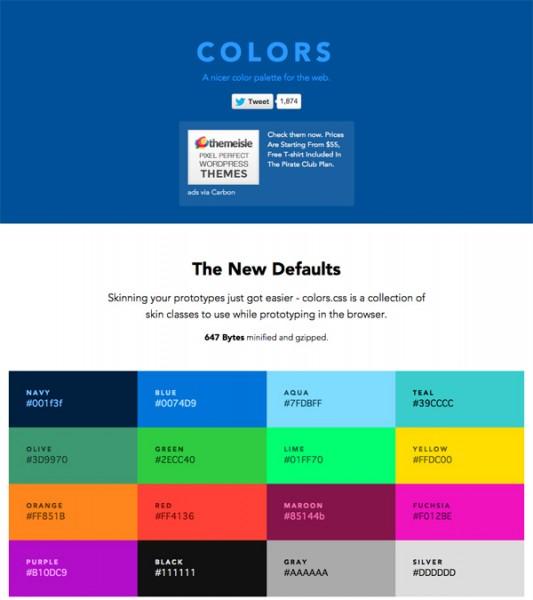 アクセシビリティを考慮したWEBカラーと配色例90がすぐにわかる「Colors」