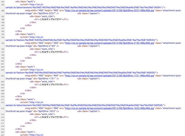 HTML+CSSページ(レスポンシブWEBデザイン)をWordPress用オリジナルテーマにする方法vol.4