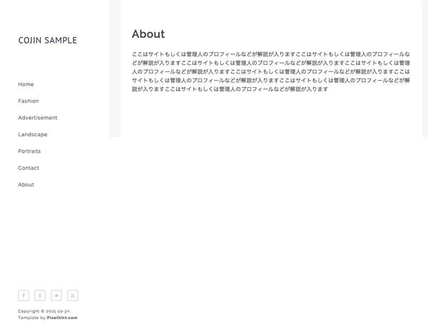 HTML+CSSページ(レスポンシブWEBデザイン)をWordPress用オリジナルテーマにする方法vol.6