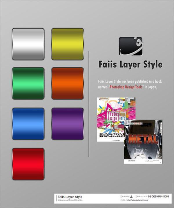 フォトショップ(Photoshop)用無料のレイヤースタイルをダウンロード