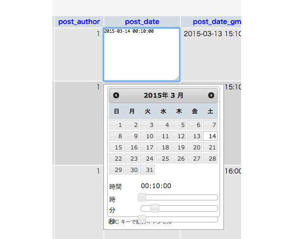 エックスサーバーを使ってWordPressをサブディレクトリ型でマルチサイト化する:既存サイトがルート直下にある場合