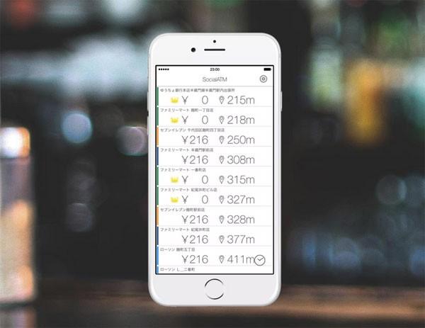 ATM手数料を極力安く!近くの無料ATMを検索できるアプリ「SocialATM」