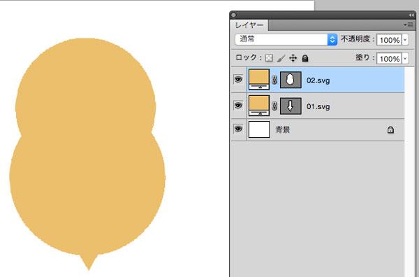 Photoshopレイヤーから直接SVGに書き出せる便利なスクリプト