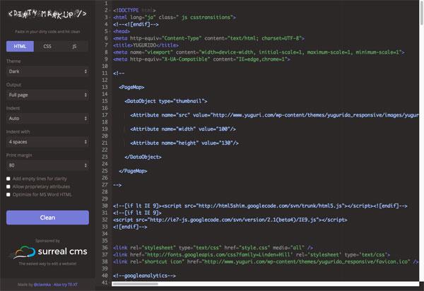 HTML,CSS,JSのコードを美しく整形し?部分の指摘もしてくれるDirty Markup